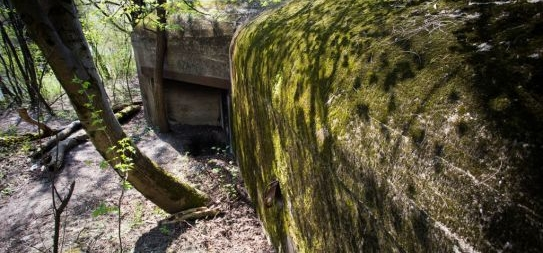German WW2 bunker
