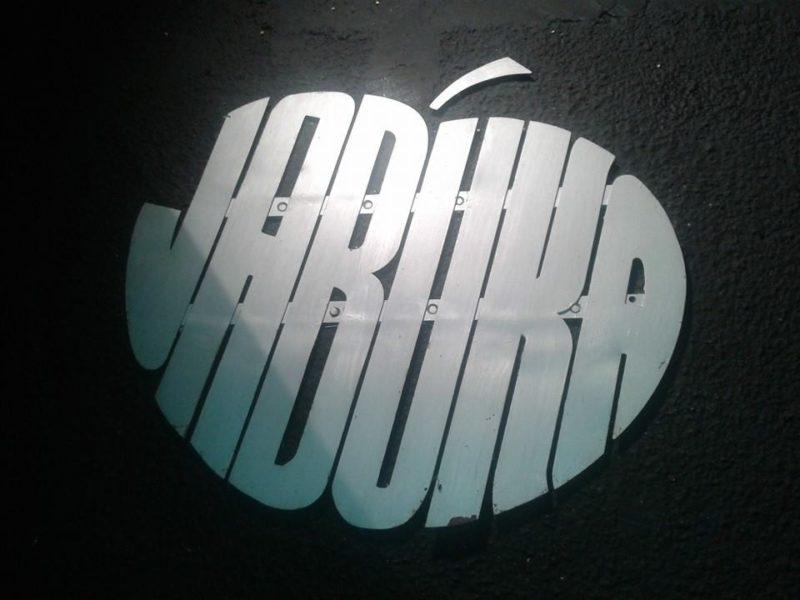 Music club Jabuka